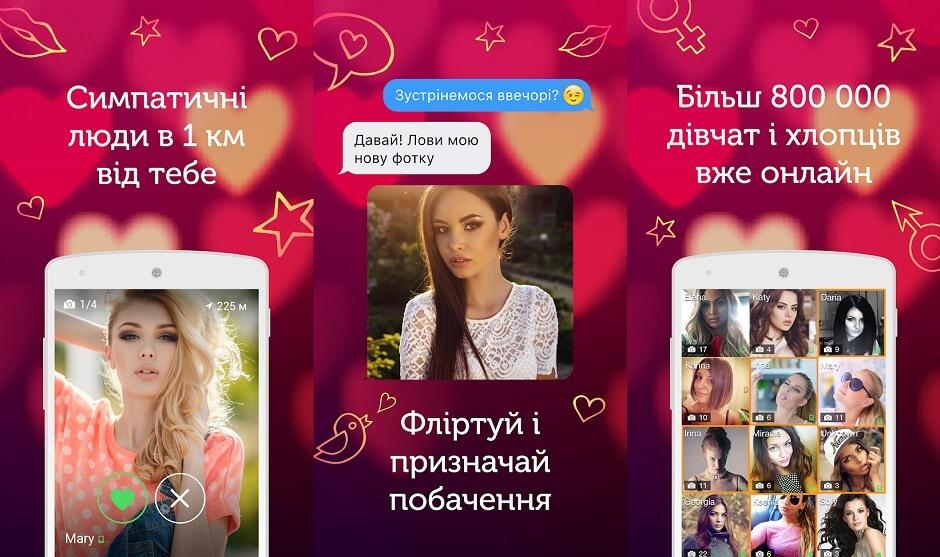 LovePlanet - Сайт безкоштовного онлайн спілкування з реальними людьми!